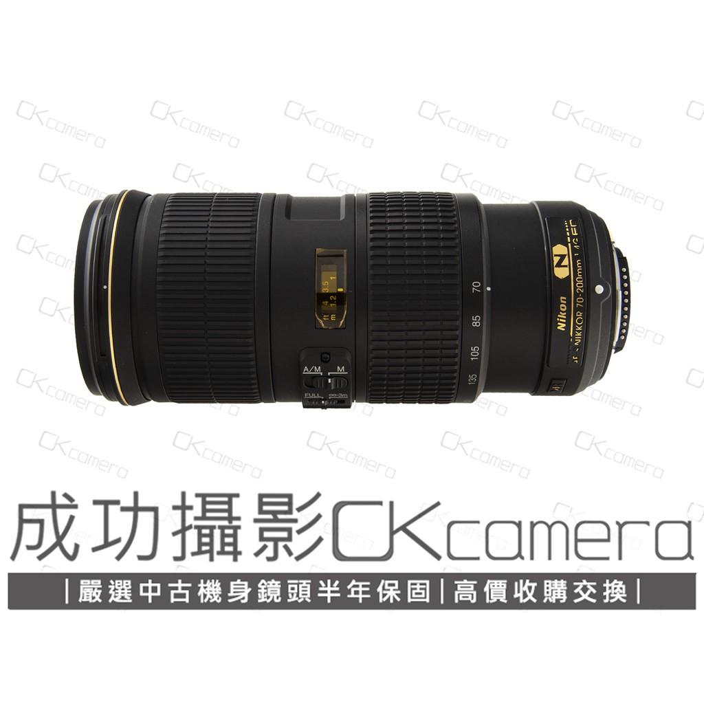成功攝影 Nikon AF-S FX 70-200mm F4 G ED VR 中古二手 望遠變焦鏡 榮泰公司貨 保固半年