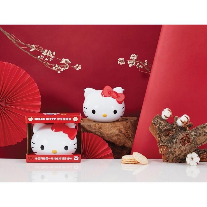 ❗️現貨❗️Hello kitty 雪米餅禮盒