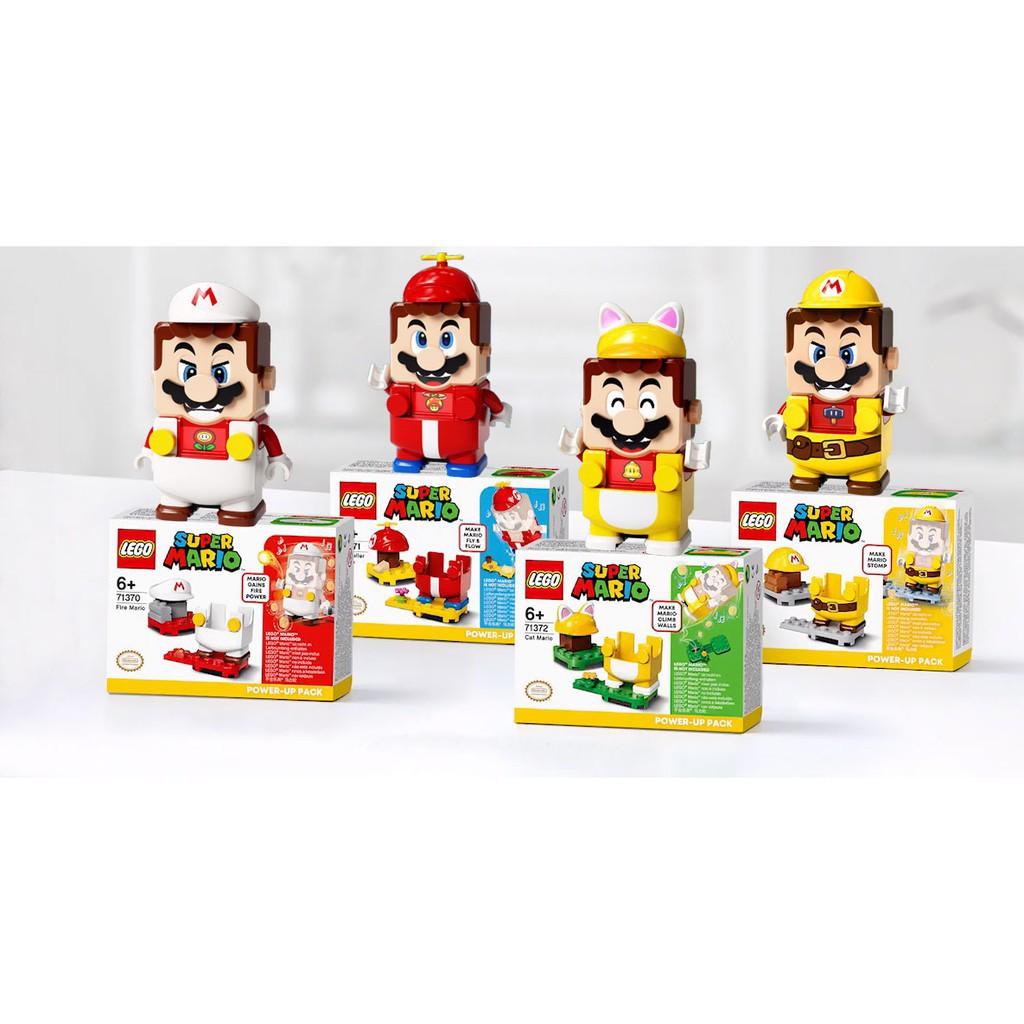 ㊕超級哈爸㊕ LEGO 71370、71371、71372、71373 瑪利歐Power-Up套裝