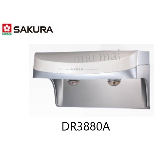 【高雄信邁#含安裝】SAKURA櫻花牌 DR3880ASL DR3880ASXL 流線型除油煙機 抽油煙機DR3880A