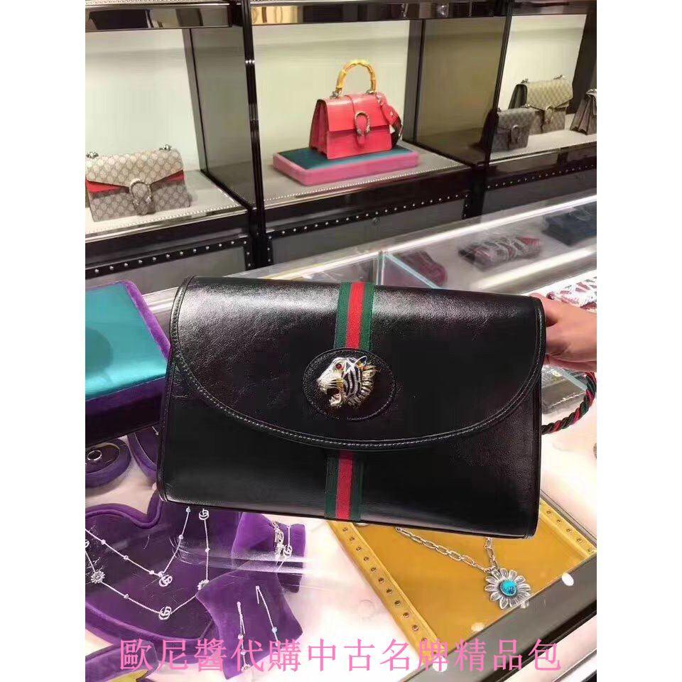 GUCCI Rajah small shoulder bag 570145 正品