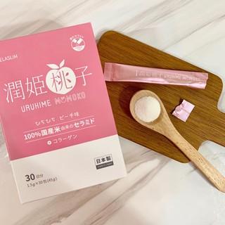 潤姬桃子 日本正品【團購帶回】URUHIME MOMOKO 30條 潤肌素 膠原蛋白粉 桃園市