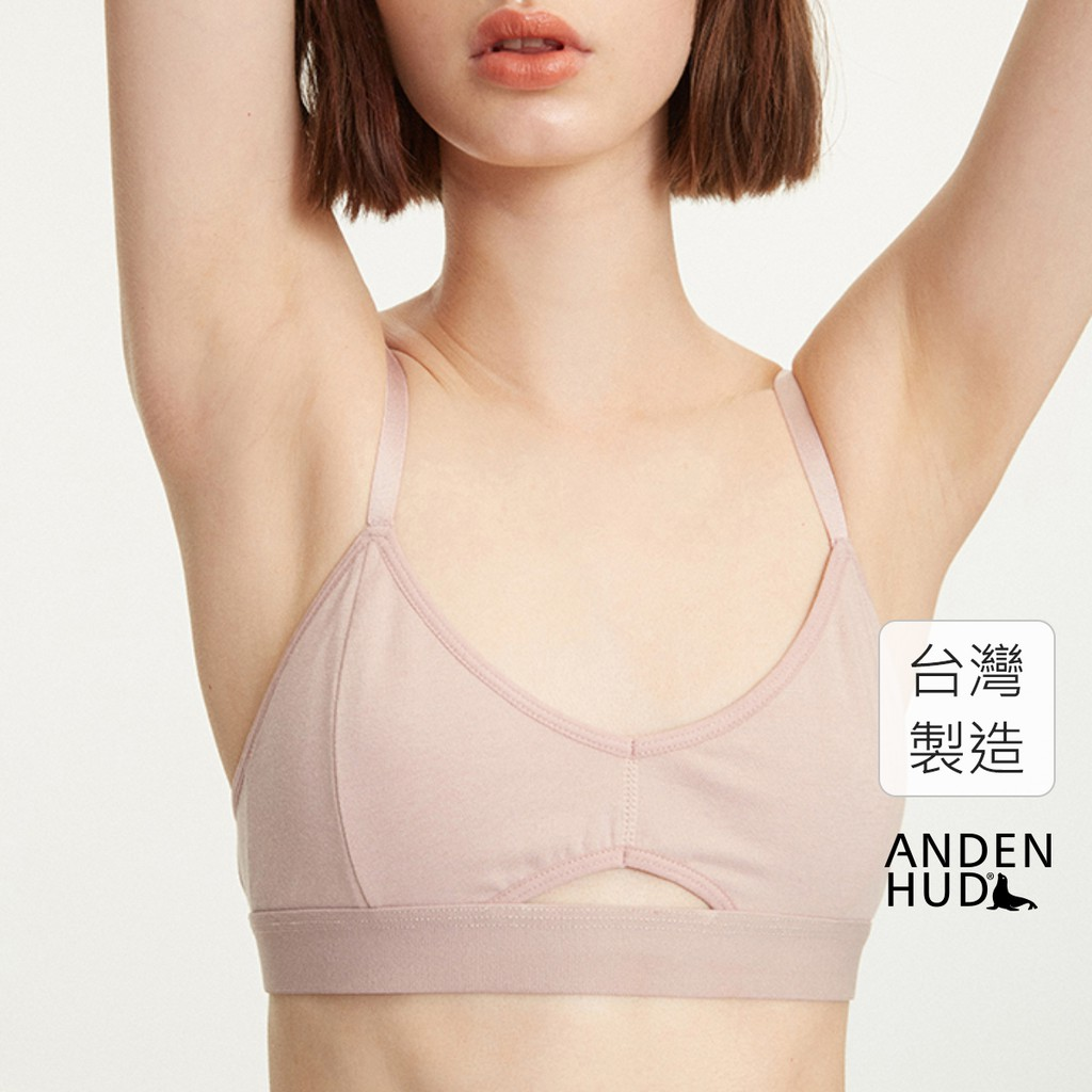 【Anden Hud】POWER.簍空短版棉質Bra top(罌粟粉) 台灣製