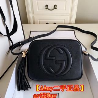 【AAny二手正品】Gucci 古馳 308364 soho Disco bag 浮雕G流蘇斜背包 相機包 肩背包 斜背