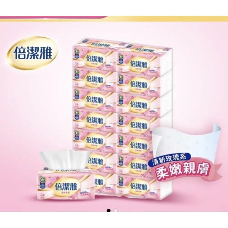 凱~代購 倍潔雅 清新柔感抽取式衛生紙150抽x14包x6袋