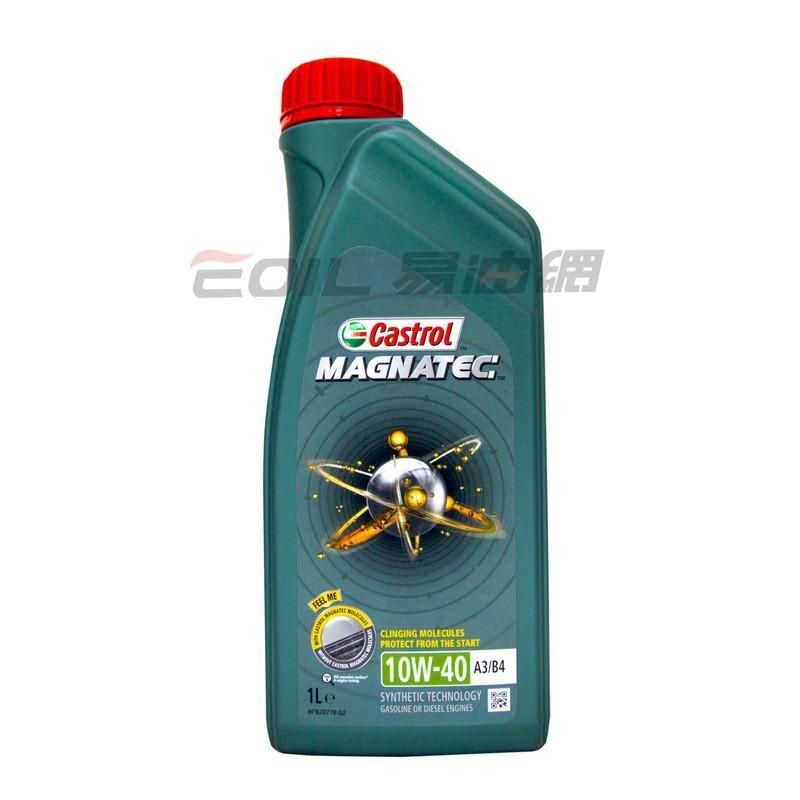 【易油網】Castrol Magnatec 10W40 合成機油 #23115