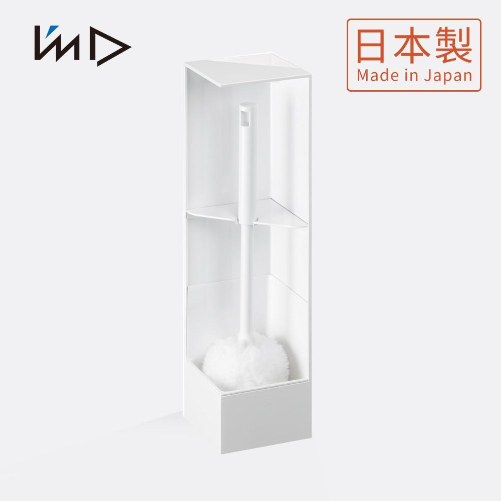 【日本岩谷Iwatani】RETTO直角/轉角隱藏式馬桶刷架3件組-1架2軟毛刷