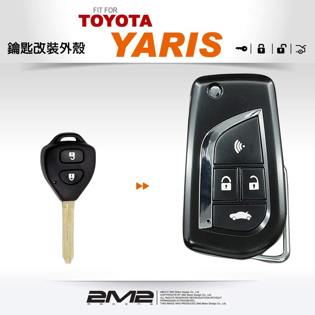 【2M2】TOYOTA YARIS 2代 2.5代 豐田汽車 原廠 桃型直版遙控 晶片鑰匙 改裝升級 折疊鑰匙外殼