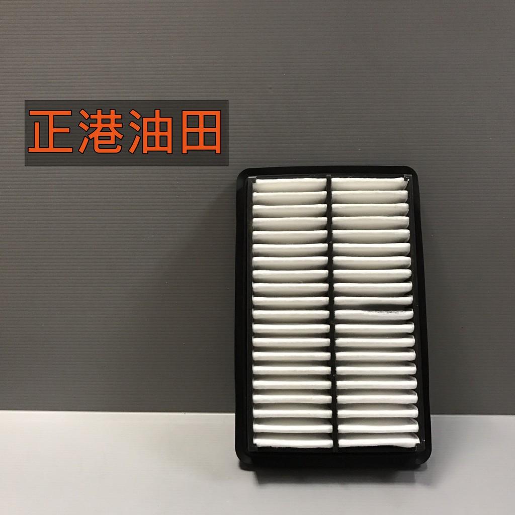 正港油田 FORD 福特 TIERRA 空氣濾網 空氣濾芯 空氣芯 空濾
