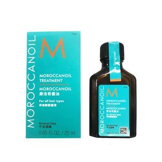 (旅行小樣)MOROCCANOIL 摩洛哥優油護髮油 25ml 【UR8D】 新北市