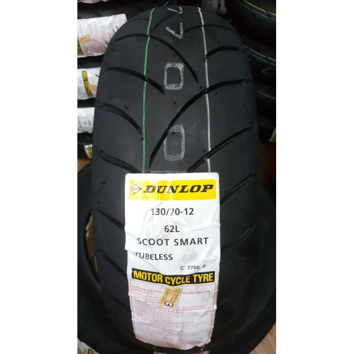 【車輪屋】DUNLOP 登祿普 Scoot Smart 聰明胎 130/70-12 $1650 含裝 自取優惠