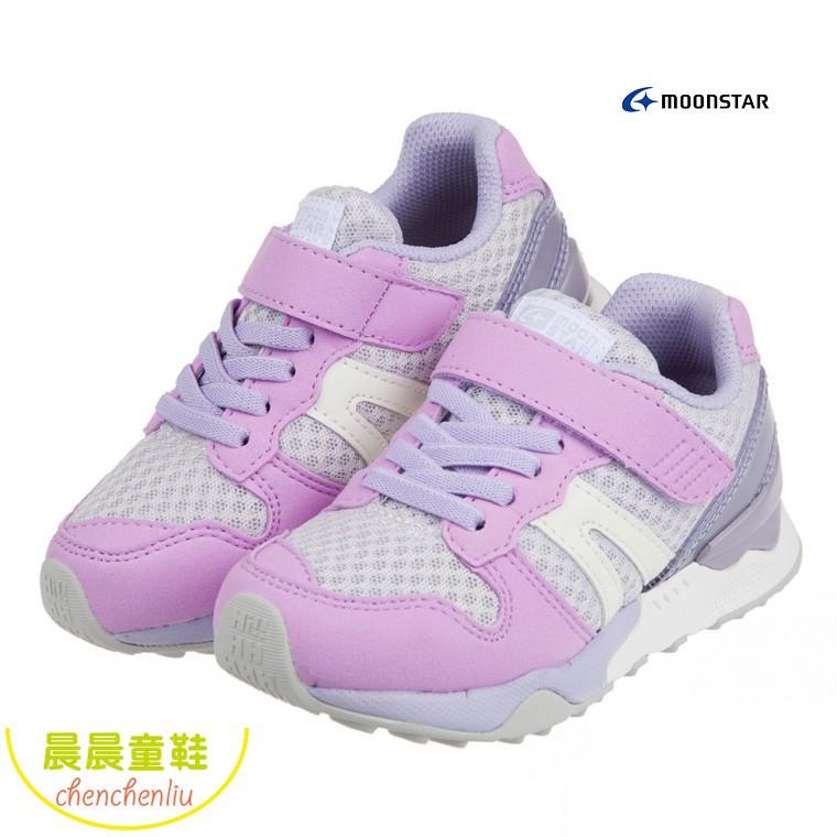 ^.晨晨童鞋.^ 正版現貨 Moonstar日本Hi系列粉紫色兒童機能運動鞋(17~24公分)