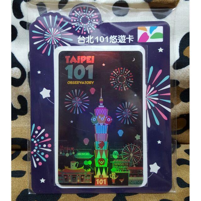 【 現貨 絶版品 】台北101悠遊卡  觀景台限定 跨年煙火悠遊卡