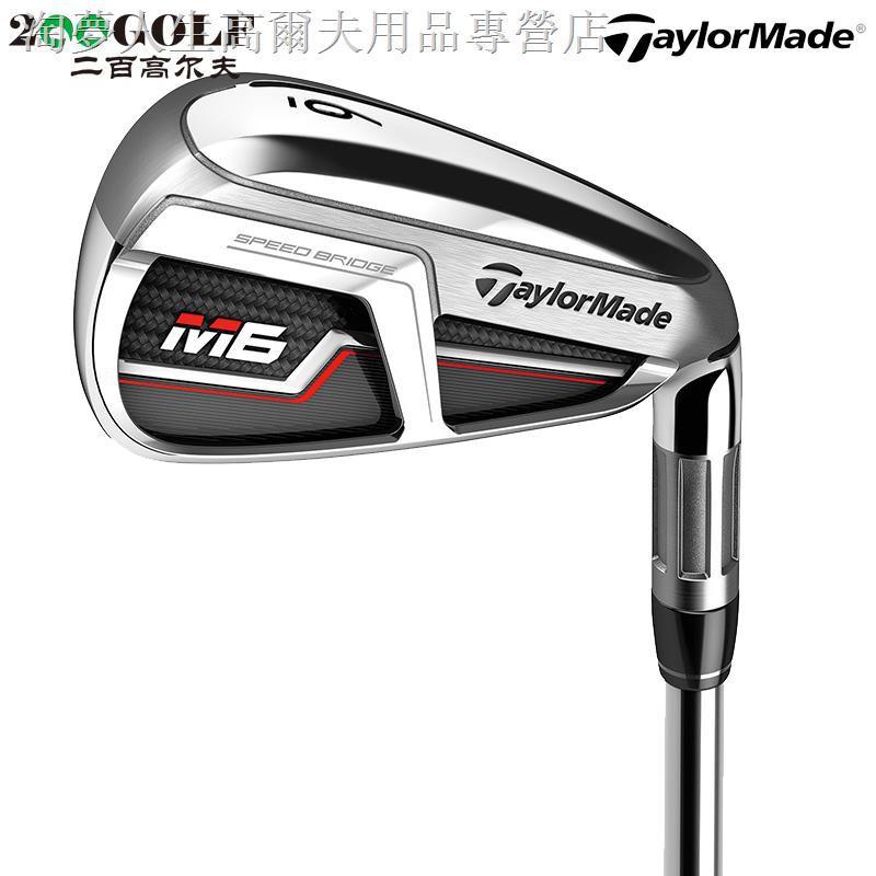 ♥現貨熱銷▥Taylormade泰勒梅 高爾夫球桿 M5/M6 男士鐵桿 golf單支鐵桿 鐵桿