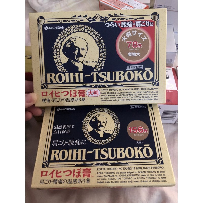 New現貨🇯🇵日本老爺爺溫感貼布、穴位貼布~大78枚、小156枚