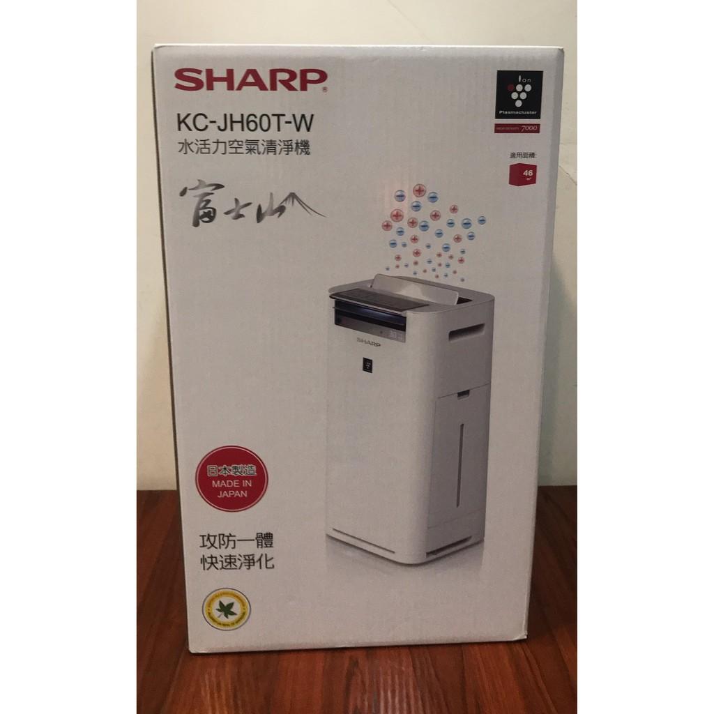 SHAPR 水活力空氣清淨機 KC-JH60T-W 公司貨