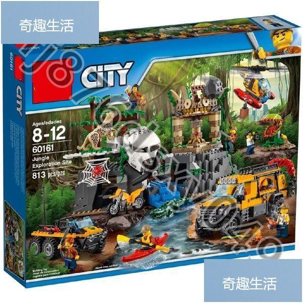 熱銷新品PP💕兼容樂高 BELA博樂樂翼10712城市系列60161益智互動拼裝拼插小顆粒積木玩具02061 LEGO