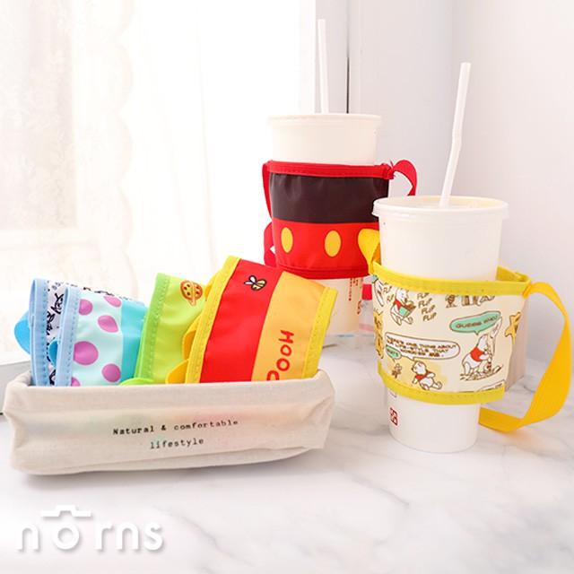 迪士尼正版【兩用環保手提杯套 可調式】Norns 可收納吸管 調整型 飲料環保杯套 飲料提袋