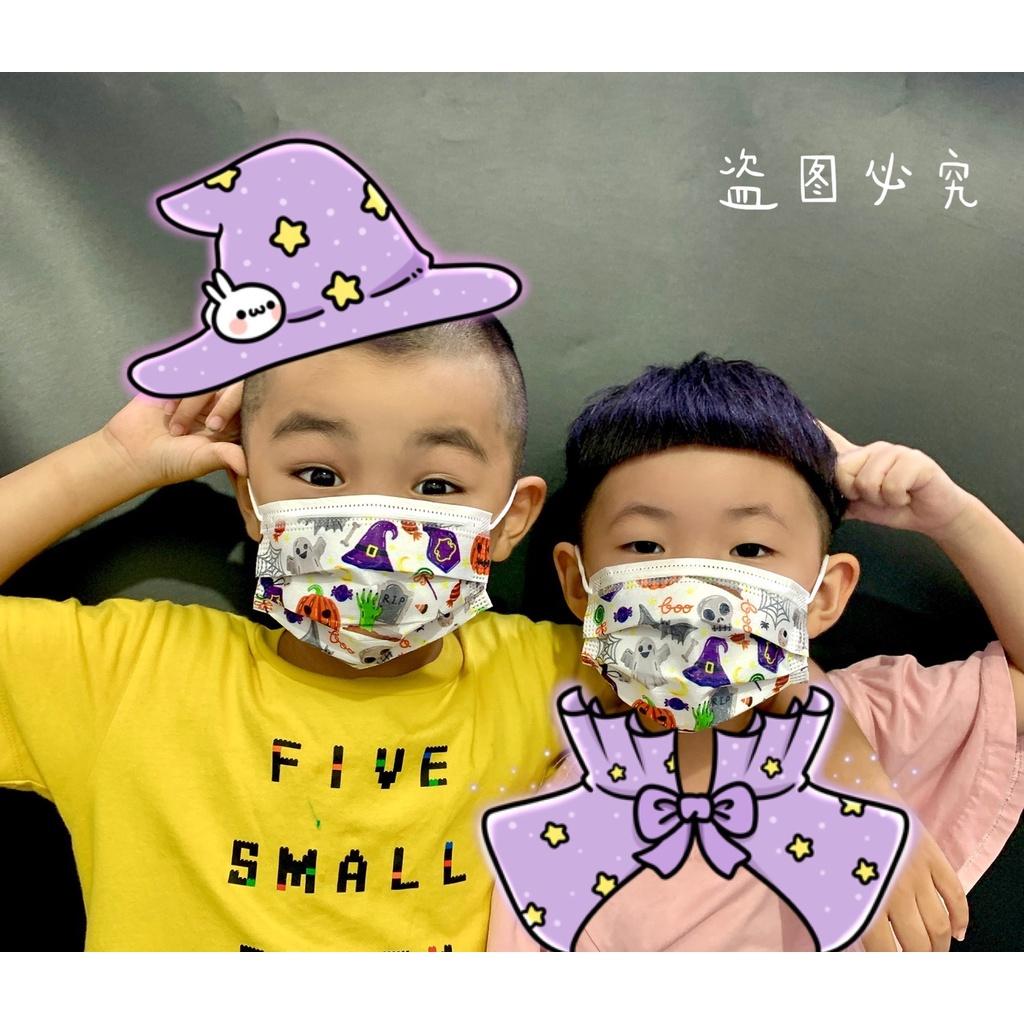 YUKI優選兒童口罩 成人口罩 史努比口罩 95+熔噴佈鬼滅之刃口罩 face mask kids全場滿2盒發貨 50入