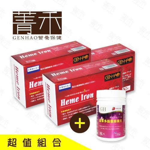 【超值組合】血紅素鐵3盒+蔬果多酚1瓶