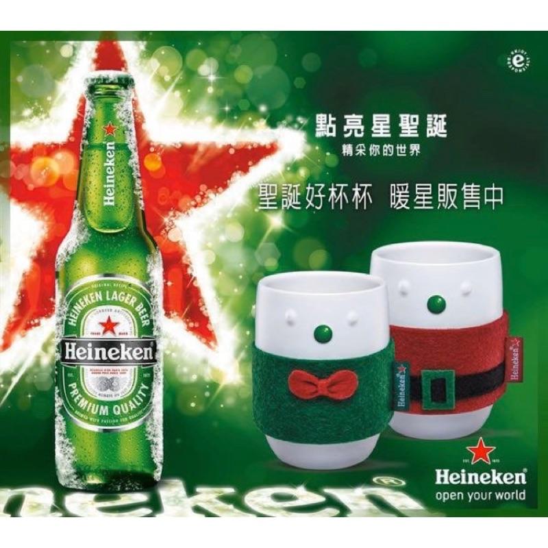全新 7-11 Heineken 海尼根聖誕好杯杯-綠色款 陶瓷杯
