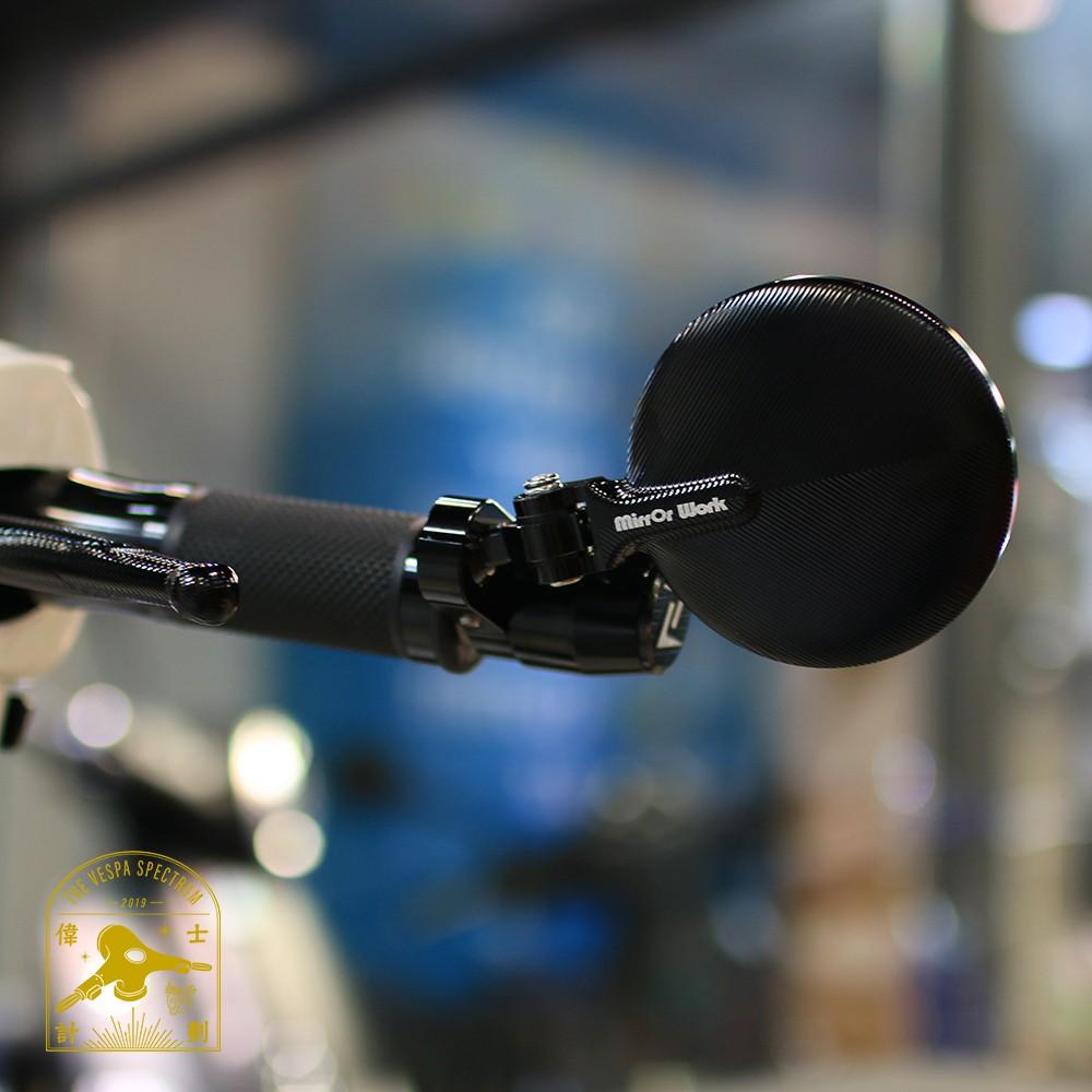 【偉士計劃】VESPA 偉士牌 Mirror work 手把鏡 端子鏡 可摺 衝刺 春天 LX LT S 300