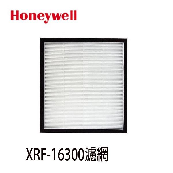 【MR3C】含稅附發票 Honeywell XRF-16300 HEPA原廠濾網 適用:HAP-16300TWN機型