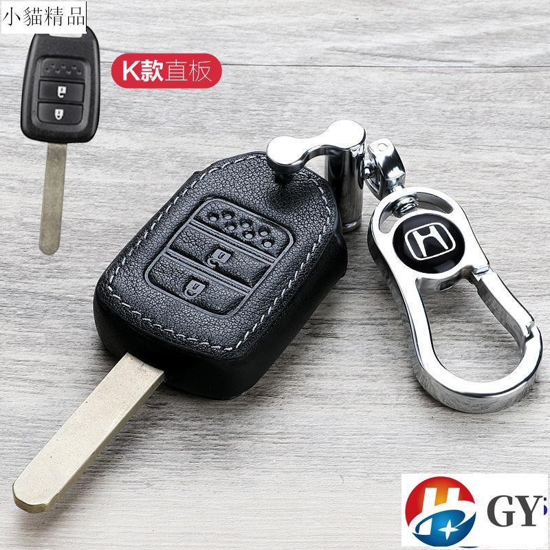 Honda本田鑰匙包皮套扣圈保護殼CR-V5代CRV5 Civicx HRV XRV CRZ INS歡迎光臨小貓配件