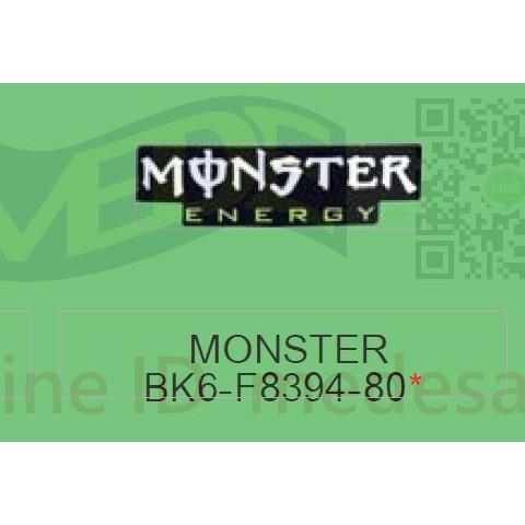 ~MEDE~ R15 V3 V.3 R155 MONSTER 特仕版 貼紙 車頭 下貼紙 BK6-F8394-80