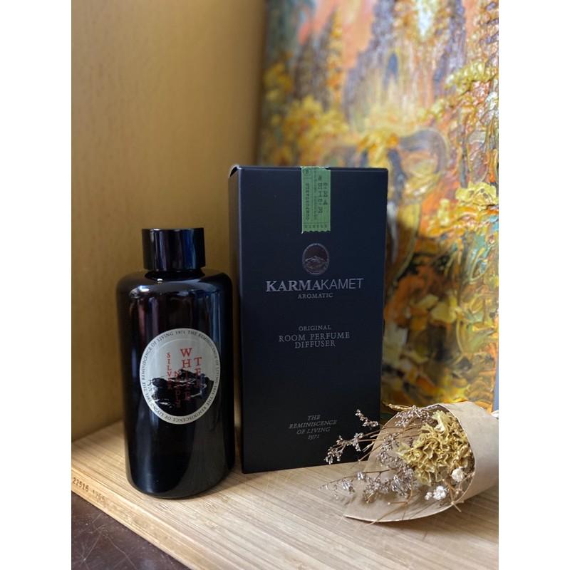 (全新)KARMAKAMET PERFUME DIFFUSER泰國擴香 WHITE TEA白茶