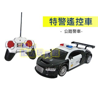 1/ 18 1:18仿奧迪R8外型警車- 遙控車-跑車外型110警車-繁體版 桃園市