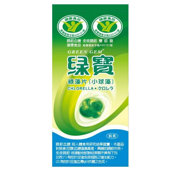 綠寶綠藻片(小球藻)360錠 【康是美】
