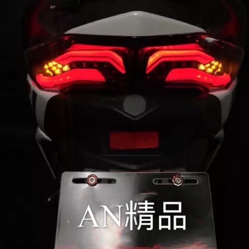(AN精品) 改裝尾燈 勁戰三代尾燈 led尾燈 三代勁戰尾燈 勁戰尾燈