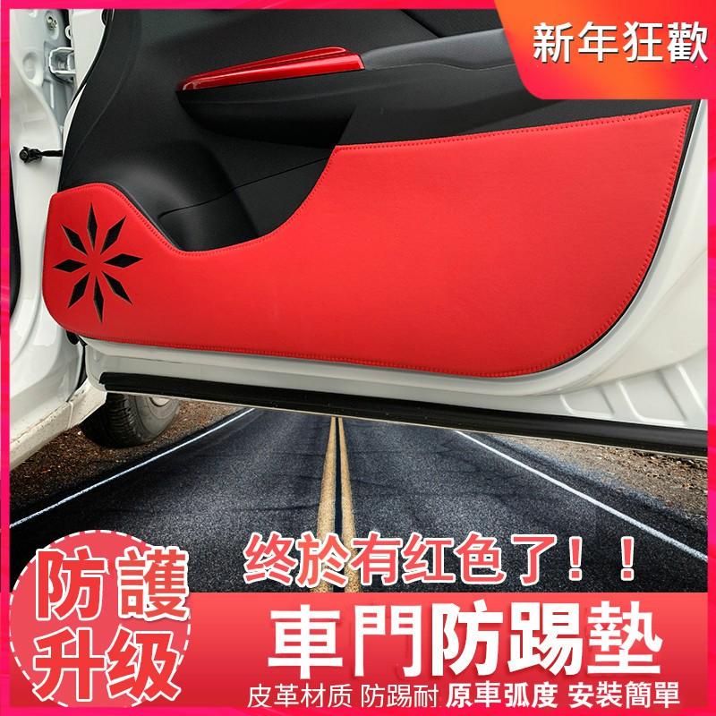 FOCUS   MK2.5 皮革紋內飾改裝專用貼車門防踢墊