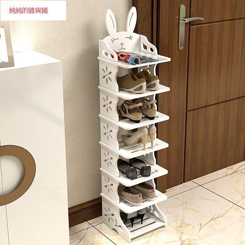 純純-【實拍ing】┇❏☁可疊高家用門口立式單排小鞋架簡易經濟型省空間夾縫鞋柜兒童鞋架