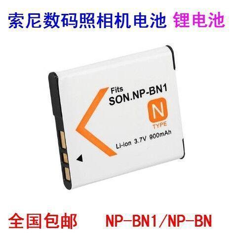 【品優】索尼相機NP-BN1電池DSC-QX100 QX10 QX30 TX55 TX66 TX30 TX20