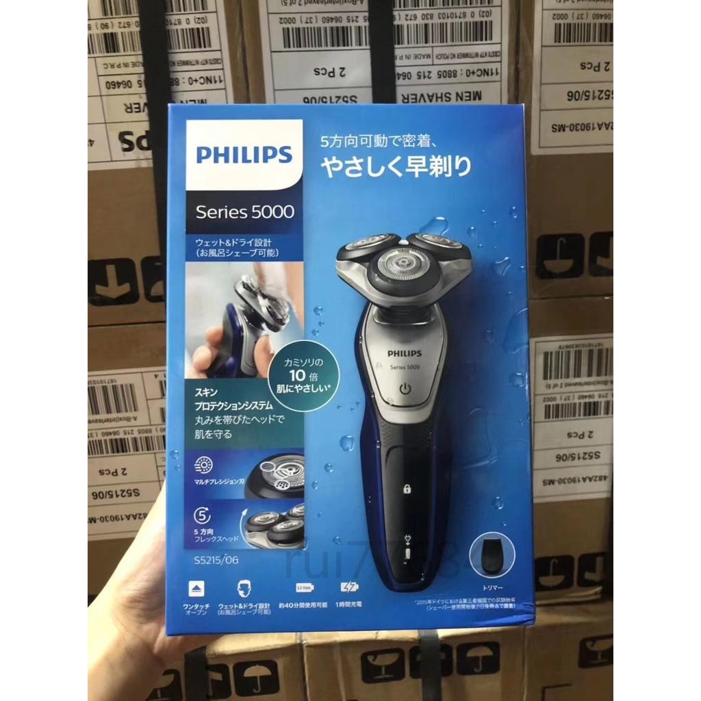 日本 PHILIPS飛利浦電動刮鬍刀 5000系列 S5060 S5072 S5215 S5211 S5941