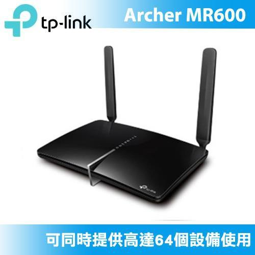 TP-LINK Archer MR600(EU) AC1200 4G LTE Cat6 Gigabit家用路由器