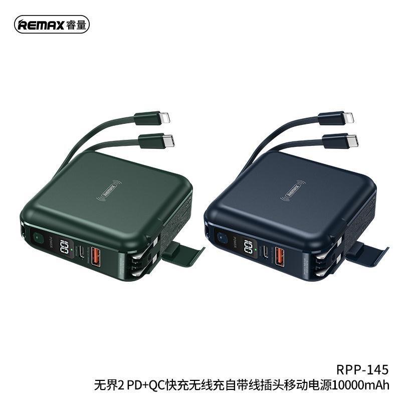 🔥現貨秒出🔥REMAX RPP-145 無界2 PD+QC 快充 無線充 自帶線 行動電源 10000mAh 正版公司貨