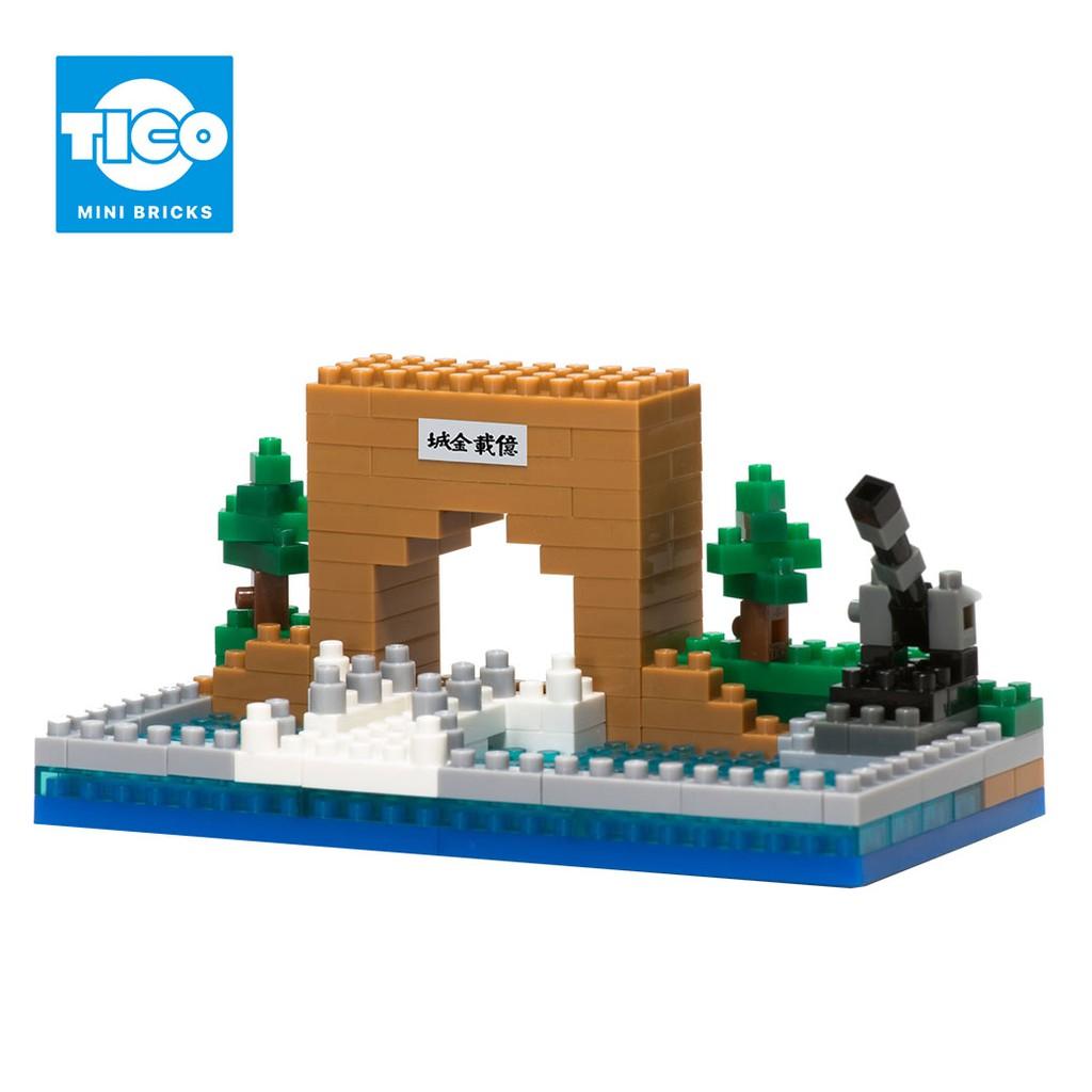 TICO微型積木 台灣好遊趣系列 億載金城(T-7031)