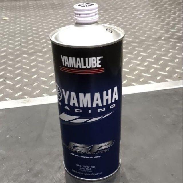 【摩托廣場】YAMALUBE RS4GP 10W40 YAMAHA 原廠機油 MA2 日本 原裝進口