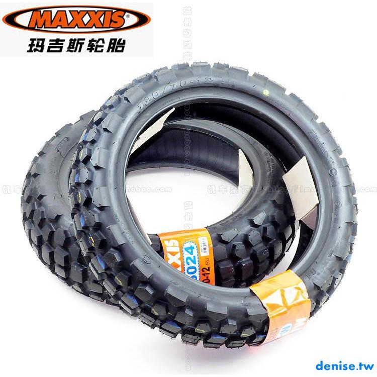 瑪吉斯6024 120/130/70-12 菠蘿越野運動摩托車巧克力輪胎BWS125