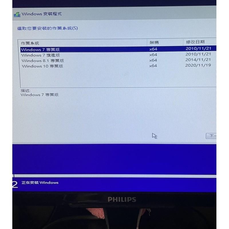 win7 旗艦 版 金 鑰 破解