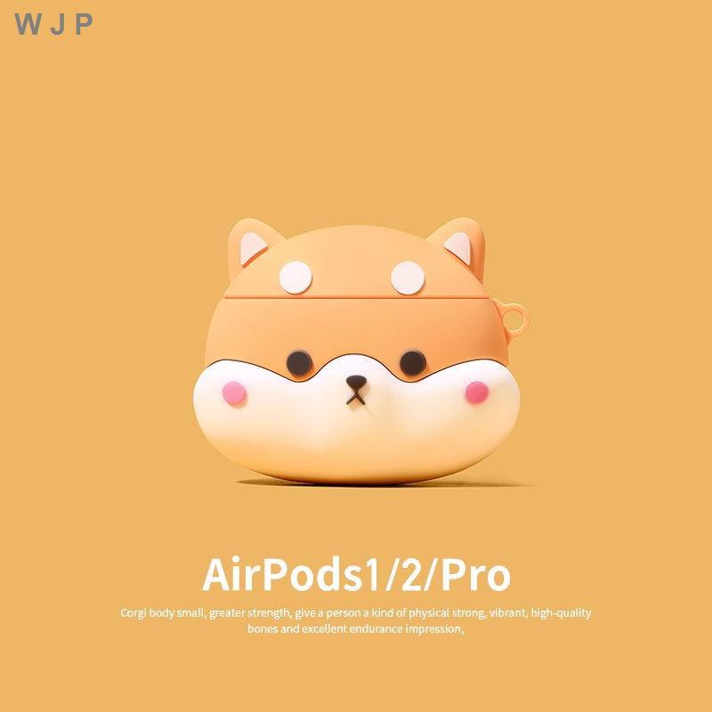 ☁ﺴairpods保護套柴犬airpods2代殼3pro蘋果耳機套硅膠ipods無線藍牙