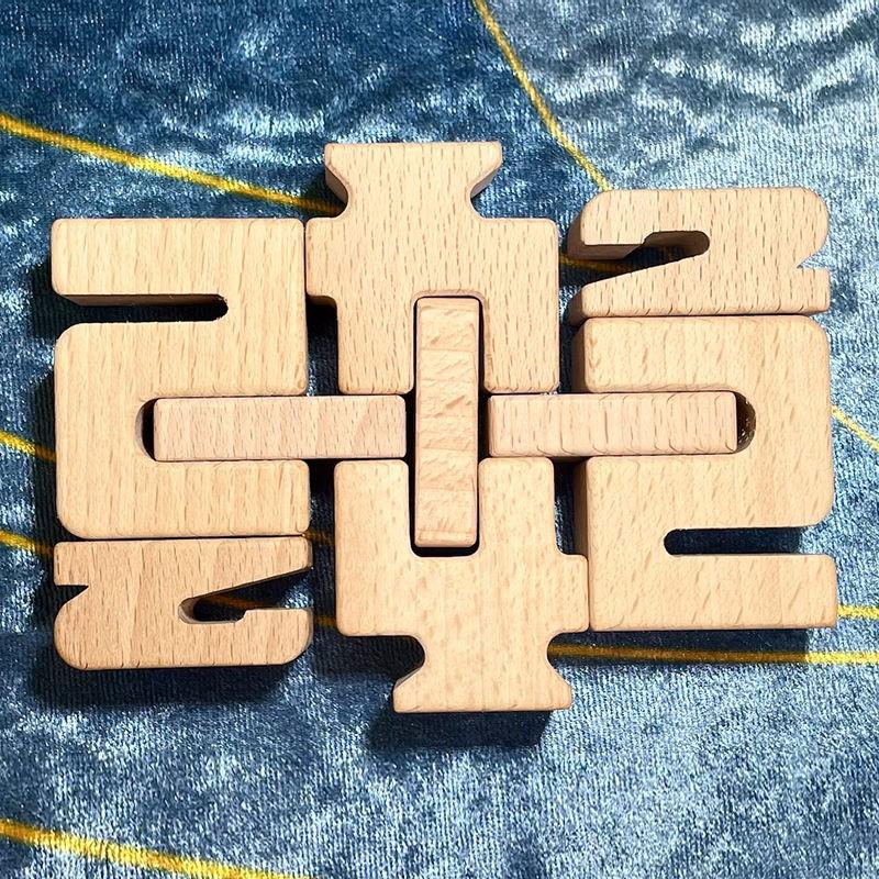 益智玩具Sumblox 大J顆粒木質數學積木兒童邏輯益智動腦早教男孩女孩玩具