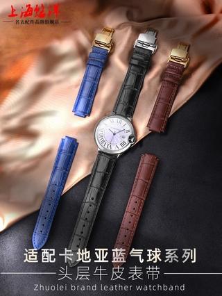 適配Cartier卡地亞藍氣球真皮手表帶男女小牛皮凸口表帶大中小號