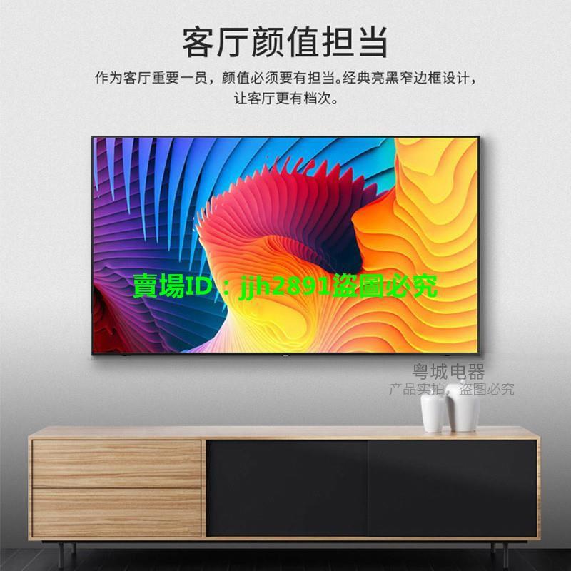 小美百貨//Sony索尼 KD-65X9500H 65英寸 4K HDR智能液晶電視X8000H X9000H