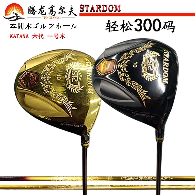 戶外【高爾夫】高爾夫一號木 高爾夫球桿katana六代voltio一號木發球木木桿單