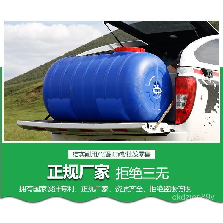 【免運】臥式塑料儲水桶水桶家用儲水用儲水罐大容量水塔蓄水桶大號帶龍頭【蓄水桶】