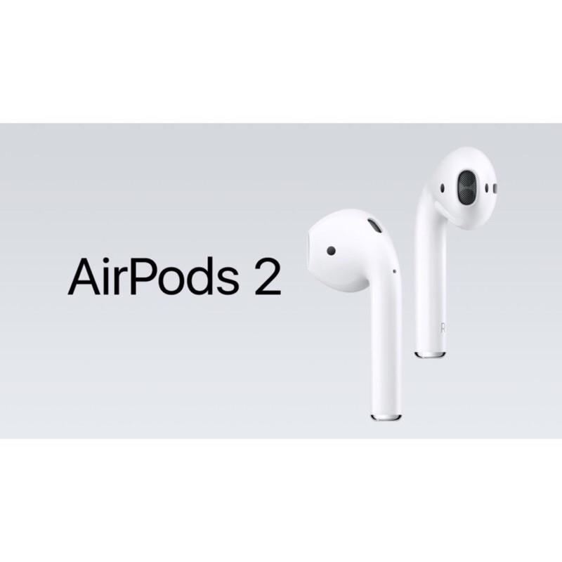 🍄全新未拆🍄AirPods2有線/無線充電盒無線耳機 / Airpods pro Siri兼容 / 24小時電池壽命